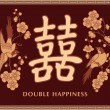 Double Happiness Symbol with Two Birds - Stock Vector