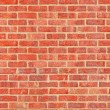 Brick wall endless pattern — Stock Photo