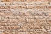 Marble brick wall seamless vertical and horizontal pattern — Stock Photo
