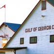 Gulf of Georgia Cannery historic heritage site Steveston village — Stock Photo