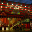 Ponce famous old firestation Parque De Bomba at dusk — Stock Photo #40964145