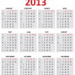 2013 simple calendar — Stock Vector