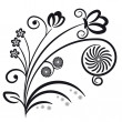 Floral ornament. Decorative branch. — Stock Vector