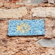 Sign of the Camino de Santiago - Stock Photo