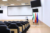 Partial view of conference room — Stock Photo