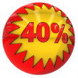 Forty percent ball — Stock Photo