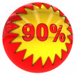 Ninety percent ball — Stock Photo