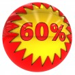 Sixty percent ball — Stock Photo