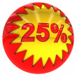 Stock Photo: Ball with twenty five percent