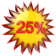 Star off twenty five percent — Stock Photo
