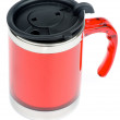 Thermos Mug — Stock Photo