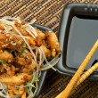 chicken teriyaki — Stock Photo