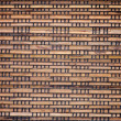 Wicker Straw Mat Background — Stock Photo #38699137