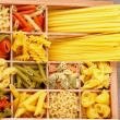 Various Pasta — Stock Photo #39851211