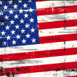 Vecteur: US distressed flag