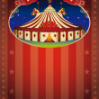 Stock Photo: Circus show leaflet