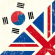 图库矢量图片: English and South Koregrunge Flag