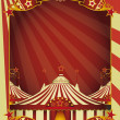 Circus advertising — Stock Vector