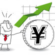 Yen is growing up — Vector de stock #38413167