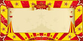 Yellow and red grunge circus invitation — Stock Vector