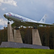 Stock Photo: Vnukovo airport