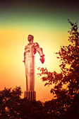 Gagarin Moscow — Stock Photo