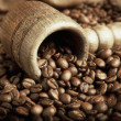 Tub with coffee beans — Stock Photo