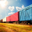 Stock Photo: Freight train