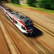 High-speed train — Stock Photo #41987377