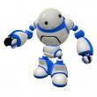 Software security robot inquisitive pose — Stock Photo