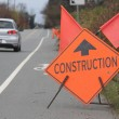 Stock Photo: Road Construction Sign