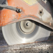 Stock Photo: Asphalt Cutter Blade