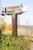Rural Mailbox — Stock Photo