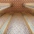 Pattern in Traditional Thai Style — Stock Photo