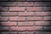 Texture walls of red brick for backgrounds — Stock Photo
