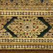 Stock Photo: Pattern in Traditional Thai Style.