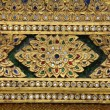 Pattern in Traditional Thai Style. — Stock Photo