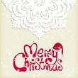 Stock Vector: Merry christmas snowflake background