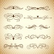 Set of ornamental design elements — Stock Vector