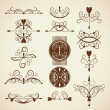 Set of frames, ornamental design elements — Stock Vector