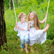 Stock Photo: Portrait of little boys and girls outdoors in summer
