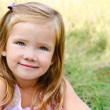 Stock Photo: Outdoor portrait of cute little girl