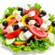 Stock Photo: Fresh vegetable salad isolated