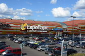 "Shopping and entertainment center ""Europark"" in the West of the capital, Moscow, Rublevskoe, 62, 09,08,2012 — Stock Photo"