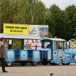 Постер, плакат: Tourist train to move tourists to the exhibition