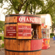 "Booth for beer and kvass ""Ochakovo"" sale on the central avenue of the All-Russia Exhibition Centre. — Stock Photo"