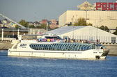 "Year-round pleasure boat ""Ferdinand."" Russia, Moscow, 13,09,2012 — Stock Photo"