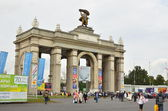 Moscow, Mira Street, the main entrance to VVC. — Stock Photo