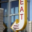 Eat Sign — Stock Photo #14340679