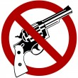 No Guns — Stock Vector